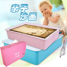 Parent-child Children Toy Sand Painting Stage School Training, Wisdom, Creative Gifts, Table Wholesale