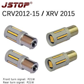 JSTOP 4pcs/set high quality P21W 1156 front Turn Signal 1500Lm 12-24V No Hyper Flash No Error led canubs lights Rear Turn Signal