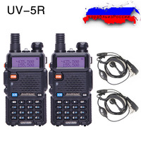 2PCS Baofeng BF UV5R Amateur Radio Portable Walkie Talkie Pofung UV 5R 5W VHF UHF Radio