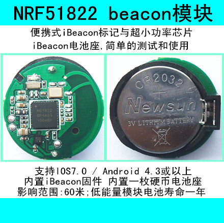 Beacon NRF51822 ultra small power module, built-in iBeacom firmware and a coin cell holder based on nrf51822 development of ultra small low power bluetooth transmission module certified ptr5528
