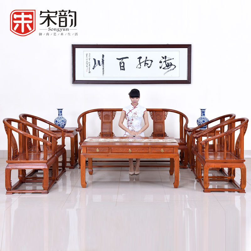 Song Yun Mahogany Furniture Living Room Sofa Combination Burma Rosewood Mahogany Sofa Sofa Chair Crown