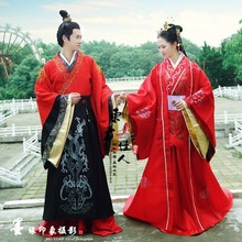406d6ba7c TV Play Great Han Empress - Weizifu Red Traditional Hanfu Wedding Costumes  for Couple(China