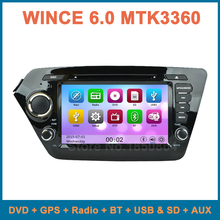 for KIA K2 RIO 2011 2012 2013 2014 Touch screen Car DVD Player Radio with GPS BT AUX  free 8GB map card support iphone ipod