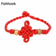 Fishhook Chinese Red Cord Chinese knot Lucky Bracelet with gold Bead Bracelet Charm Jewelry for man and woman(China)
