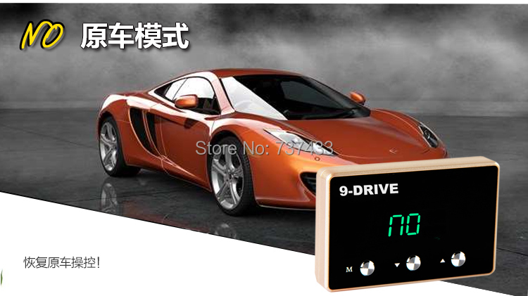 Power Commander auto speed booster Car throttle controller for Toyota - Bilreservedele - Foto 4