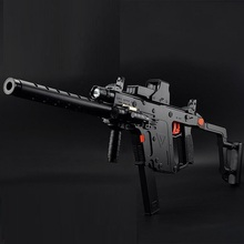 Free Shipping 318 Electric Water Paintball Airgun Air Soft Pullet Toy Gun Cool Lighting Infrared Submachine Children Gifts