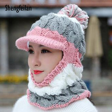 winter beanie burst knitted hat womens autumn and models two-piece ladies hats cap Winter women balaclava