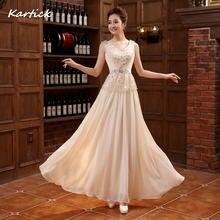 Длинное шифоновое бальное платье принцессы с v образным вырезом