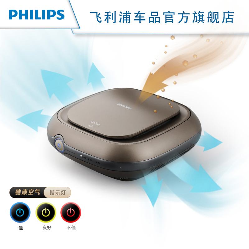 Car Air Purifier Remove Smoke Smell Formaldehyde Intelligent for Cars Air Purifier High Quality Air Conditioning Appliances intelligent car air freshener car ionic air purifier removes cigarette smoke bacteria odor smell black glossy finish