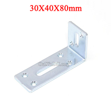 DHL Shipping 50PCS Right Angle Corner Braces L Shape Metal Frame Board Shelf Support Brackets Furniture Hardware 30X40X80mm