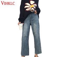 Vintage Jeans Wide-Leg Pants Loose Horns Spring Autumn Women Korean Version Wild Washed Retro Blue Ankle-Length Pants X143(China)