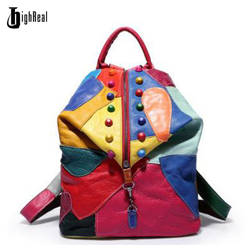 HIGHREAL New Designer Brand Fashion Genuine Leather Women Colorful Backpacks Preppy Style Backpack bolsas feminina W70 3 28 sale price 2016 new designer brand fashion black genuine leather women s backpacks preppy style women backpack bolsas mochi