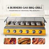 GZZT принадлежности для шашлыков гриль 6 горелки LPG газовый гриль для барбекю пикника на открытом воздухе сад коммерческие бытовые кухонные п