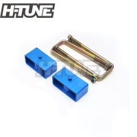 H TUNE 4x4 Lift Up 2 Rear Suspension UBolt Block Lifting Kits for D max / Colorado 2012++