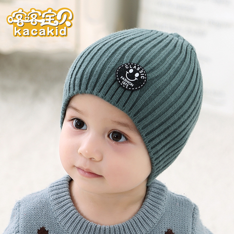 KACAKID Official Store Solid Color Warm Baby Hat Unisex Boys Girl Baby Knit Hat Cap Fashion Warm Children Baby Knit Hat Ka2079