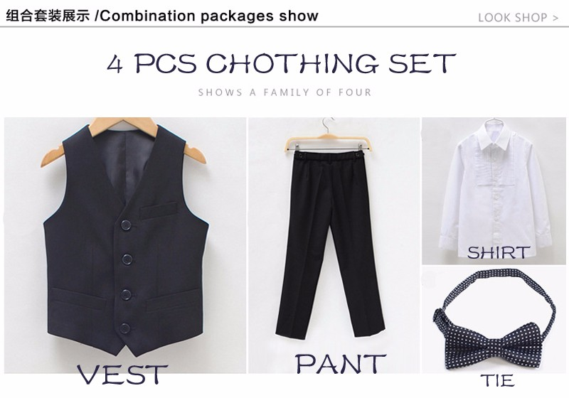 boys formal set (2)
