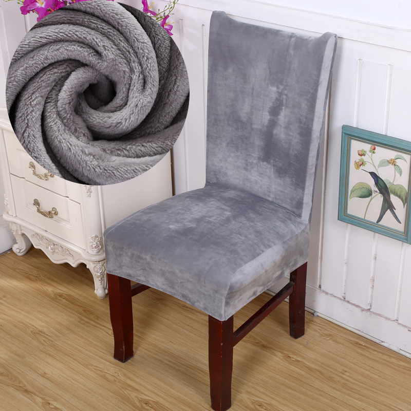 Solid Color Gray Plush Fabric Chair Cover Velvet Thick Seat Cover For Dinning Room Wedding Office Banquet Chair Slipcovers