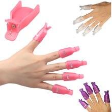 10Pcs Plastic Acrylic Nail Art Soak Off Clip Cap UV Gel Polish Remover Wrap Tool