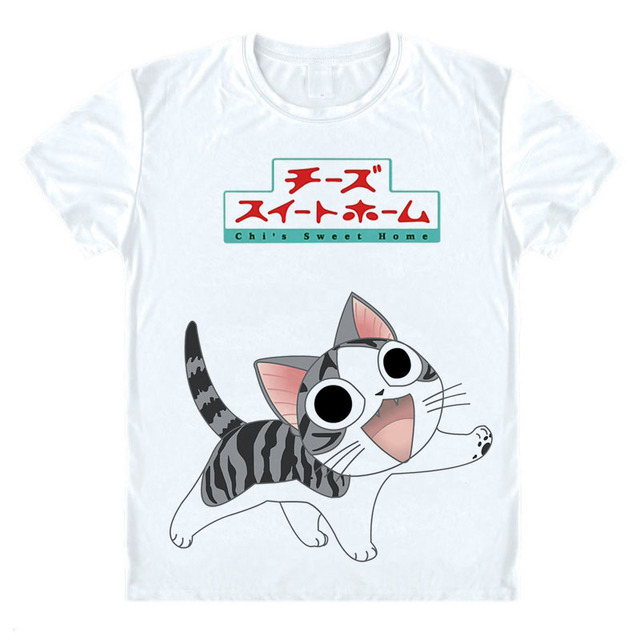 126fe8b5242 Fashion Chi s Sweet Home T-shirt Funny cat t shirt lovely cute puppy print  men women boy T Shirt Gift Tee Shirt Anime tshirt