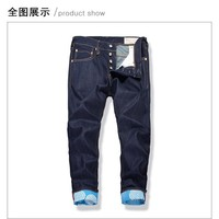 Evisu 2018 Men hipster jeans Casual Fashion Trousers Button Men Pockets Jeans Straight Long Classic Blue Pants For Men 6187