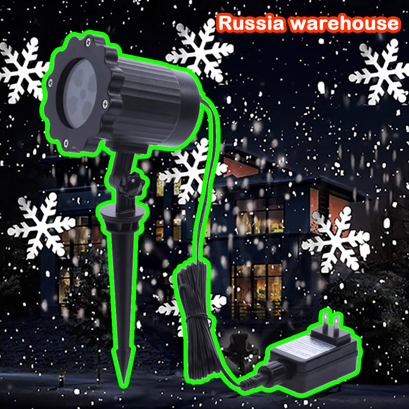 все цены на White Moving snowflake light christmas projector lights outdoor holiday decorations waterproof for landscape garden New Year