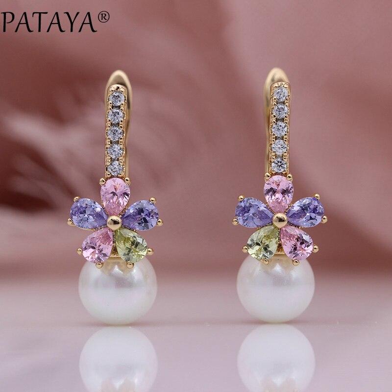 PATAYA Neue Weiß Shell Perlen Baumeln Ohrringe 585 Rose Gold Mehrfarbig Wasser Tropfen Natürliche Zirkon Frauen Hochzeit Modeschmuck