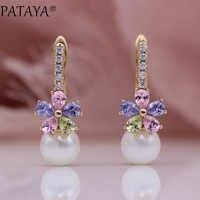 PATAYA New White Shell Pearls Dangle Earrings 585 Rose Gold Multicolor Water Drop Natural Zircon Women Wedding Fashion Jewelry