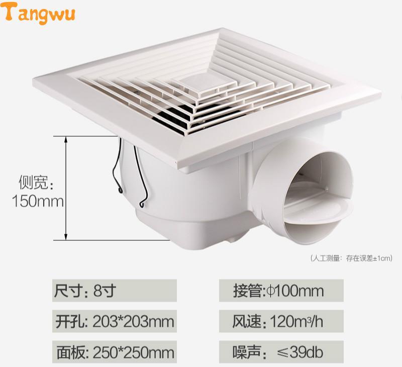 Ventilateur pièces offre spéciale muet cuisine toilette forte échappement ventilateur nouveau