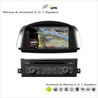 For Renault Koleos Samsung QM5 2007 2015 Car Radio CD DVD Player GPS Navigation Advanced Wince