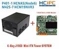 HCiPC J1900 6Bay NAS ПК, J1900 BareBone NAS, 6Bay НАД HDD Корпус, Шасси + Материнская Плата + 400 Вт Powersupply