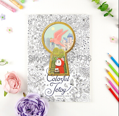 Aliexpress Buy Korean Jetoy Cute Choo Cat Coloring Book GALLERY BY YOURSELF Floral Cover 2015 40 Pages 257183cm Creative Gift From Reliable