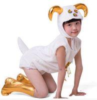 כבשים כבשים לבנים תלבושות לילדים ליל כל הקדושים תלבושות בעלי החיים תחפושת ריקוד לילדים בגדי מסיבת בעלי החיים