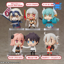 Mini Fate/Grand Order GSC Q Figure Toy Kids Gift FGO Manga PVC Saber Action Figurine 6pcs/lot free shipping 17 fate grand order saber attila sexy swing sword boxed 44cm pvc action figure collection model doll toy gift