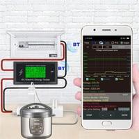 AT3010 AC50~320V 100A 3KKW Phone App AC Meters Digital Voltage Meters indicator Power Energy Meter Voltmeter Ammeter Current|Voltage Meters|Tools -