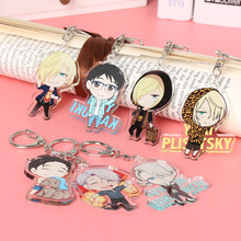 Yuri on Ice key Chain (7 colors)