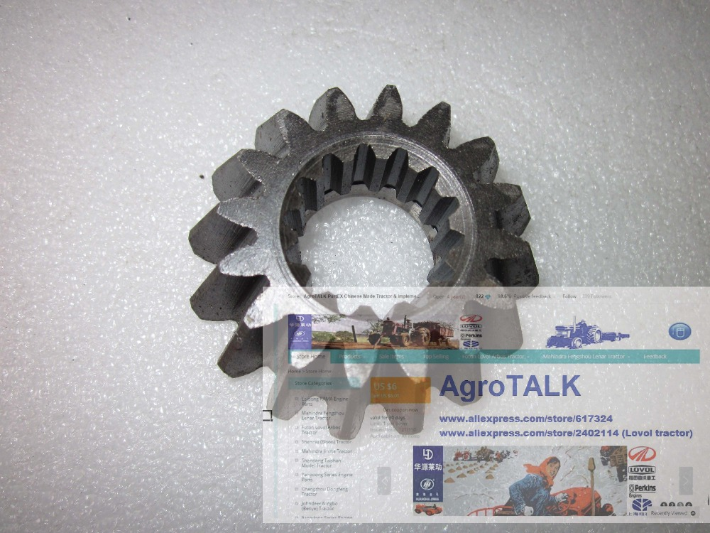 Lenar 254 II 274II tractor parts, the final driving gear, Part number: 18.31.512 (4wd front axle)