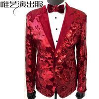 Мужские бархатные костюмы конструкции Homme TERNO Сценические костюмы для певцов мужчины блестки Блейзер Танцы одежда куртка звезда стильное п