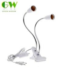 360 градусов гибкий держатель лампы зажим E27 база с выключателем на выключатель ЕС Разъем для настольной лампы светодиодный светильник E27 лампа