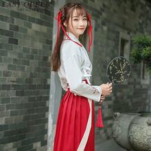 b249de7bec Hanfu women ancient Chinese clothing han dynasty Chinese folk dance dress  clothing cosplay Chinese dress FF1188