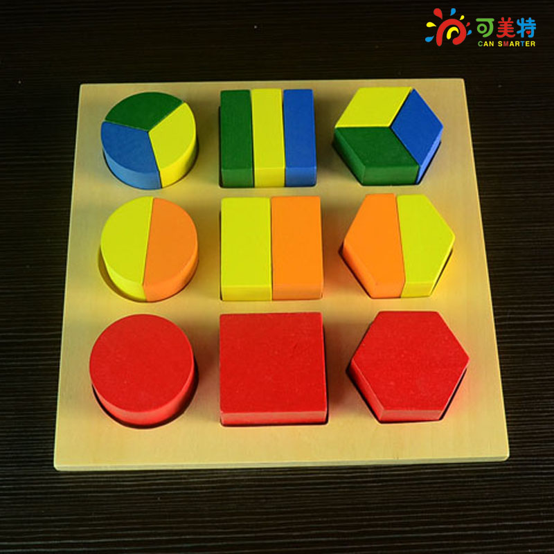Montessori Education Colourful Geometric Figure Puzzles  Beech Wood  Math toys Early educational toys Free Shipping Can Smarter montessori education 0 10 numbers odevity pedestal beech wood math toys early educational toys free shipping
