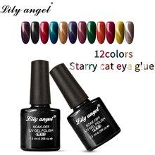 LiLy Angel Гель-лак для ногтей кошачий глаз 7,3 мл замачиваемый УФ-гель для ногтей штамповка кошачий глаз светодиодный светильник Звездный кошачий глаз клей