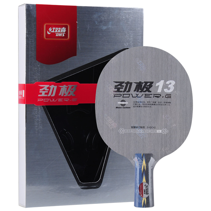 DHS POWER.G13 PG13 PG 13 PG.13  Mono-Carbon OFF++ Table Tennis Blade For Ping Pong Racket Raquete De Ping Pong