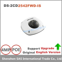 Hikvision English Version DS 2CD2542FWD I W S 4MP WDR Mini Dome Network Camera