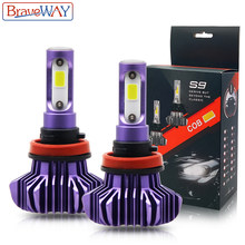 BraveWay COB Chip LED H4 H7 9005 HB3 9006 HB4 H11 H8 H1 Bulb Car 12000LM 6500K 12V for Motorcycle Auto Headlight(China)