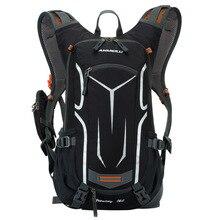 LIXADA 18L велосипедная сумка мужская женская Ультралегкая нейлоновая гидратация рюкзак водостойкий дышащий походный MTB велосипедная сумка с дождевой крышкой