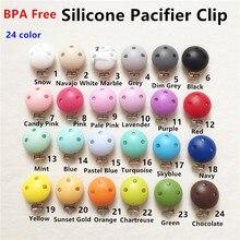 Купить с кэшбэком Chenkai 50pcs BPA Free Silicone Round Clips DIY Baby Teether Pacifier Dummy Montessori Sensory Jewelry Holder Chain Toy Clips