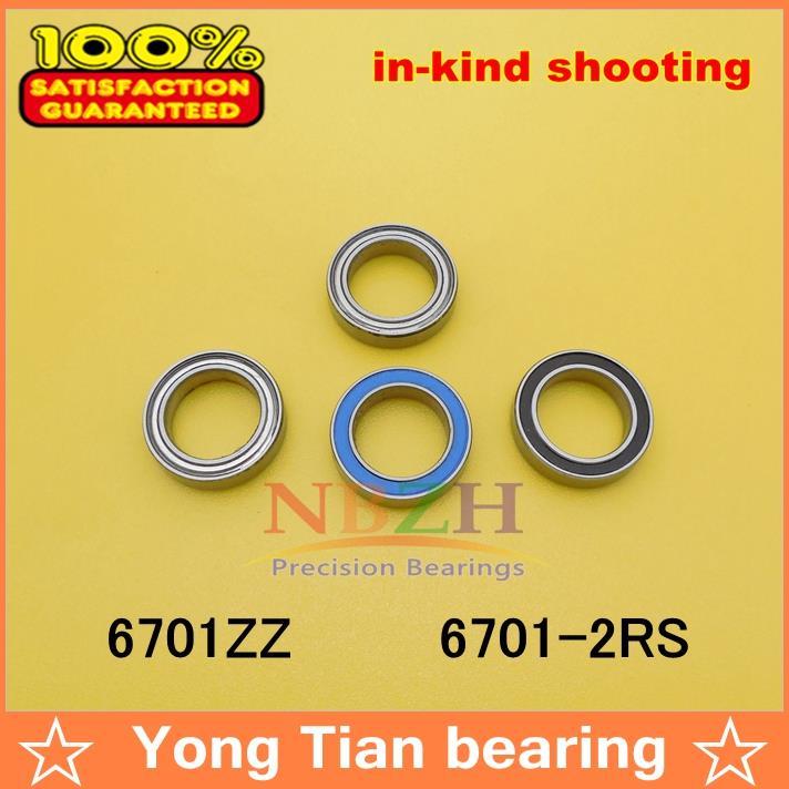 NBZH цена продажи 50 шт. Высокое качество ультра-тонкие Глубокие шаровые подшипники 6701ZZ 61701ZZ 12*18*4 мм ABEC-5 Z2