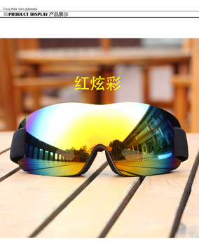 2018 лыжные очки с магнитные быстрой смены 2 в 1 объектив для Для мужчин Для женщин