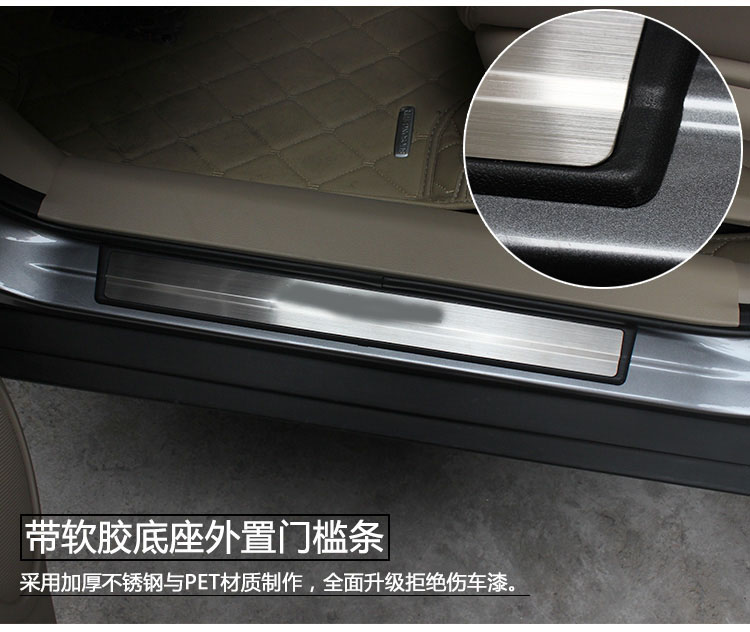 цена на For 2014 2015 2016 Nissan X-Trail X Trail XTrail T32 Sport Style Stainless Scuff Plate Door Sill Welcome Pedal Car Accessories