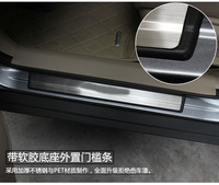 For 2014 2015 2016 Nissan X Trail X Trail XTrail T32 Sport Style Stainless Scuff Plate